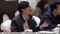 江苏卫视《非诚勿扰》节目引发广泛关注