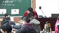2010年浙江省科学年会-李愉均《空气占据空间》