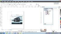 平面设计教程视频CorelDRAW X4第三章撤销与填充1.6