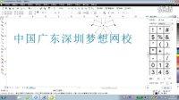 平面设计网上教程第七章插入符号46