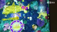 视频: 电玩城打鱼游戏机1000炮多少钱渔乐无穷一千炮打鱼机鸿运当头