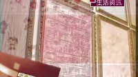 视频: 临沂液体壁纸厂家枣庄液体壁纸价格QQ820836863