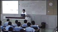 高三生物:伴性遗传教学视频