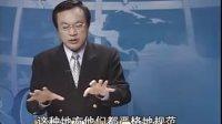 视频: 如何成为成功经济人(员工培训案例-东京迪斯尼) QQ:445466944