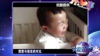 上海电视台:理想与现实的对比 今夜说点事 130812