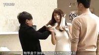 视频: 飞利浦隋棠官网代言人,展示飞利浦美姿系列电吹风,优典商城