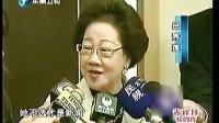 海峡新干线 2010 蔡英文拼连任弃选五都绿营民代分歧大
