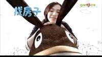 视频: 日本玫瑰香http:www.mg366.com