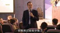 俞敏洪:北京大学最新演讲学习型中国成功论坛成功人际关系 交际高手成功学演讲为自己工作
