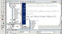 FLASH高级编程64.变动文本框-建立文本框