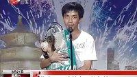 深圳拾荒者符凡迪《中国达人秀》舞台惊人献艺:英文版《一天一点爱恋》
