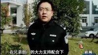 广元捣毁特大网络色情聊天室宝贝最大52岁