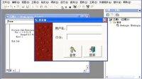Visual Basic程序设计   实例精讲         登陆验证程序