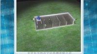 北京东方伟业 污水处理流程动画 flash 3D 工艺流程 机械动画