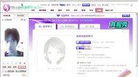 全屏真人版QQ秀制作教程