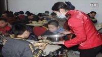 第一期荥阳传统文化寒假学习班 高清QQ; 2937398704
