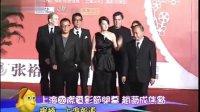 上海国际电影节闭幕  赵薇成焦点 [娱乐大风暴]