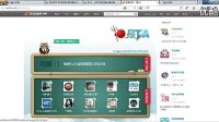 视频: 新浪微博最新应用——2012年最信誉潜力平台 ibet国际平台