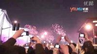 【拍客】世博会开幕超炫烟火秀2010图案