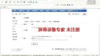 亳州论坛注册发帖上传图片视频教程网址WWW.BOZHOU.CC