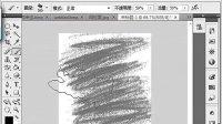 PS软件教程——加深减淡海绵工具.头发笔刷