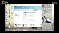 视频: 科普大讲堂官网访问以及官网QQ群加入教程