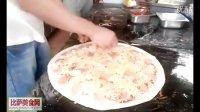 比萨培训现场制作18寸披萨饼