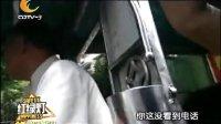 8.19驾照包你过 真的假的?cdtv-3红绿灯栏目
