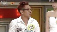 110701 SBS 甜蜜的故乡 - 2PM