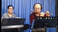 从零起步学笛子4DVD 初学笛子 笛子教学 教我学笛子