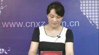 20130708徐州民政局新闻发布会
