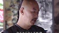 铁齿铜牙纪晓岚第三部 31