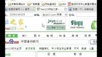 怎么使用好123网址导航和百度搜索引擎