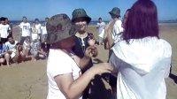 视频: 惠百家不动产819沙滩激情拓展活动---爱拼才会赢