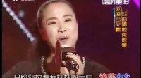 歌从黄河来 131013
