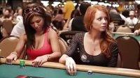suncity818世界系列德州扑克大赛——淑女之夜
