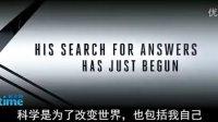 《超凡蜘蛛侠》中文预告首发 反派蜥蜴首亮相