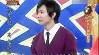 【Dancing King】100116 娱乐百分百 林俊杰