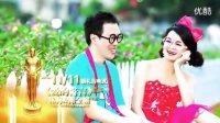 爱情奥斯卡 高清AE婚礼视频模板 婚庆模板素材工程教程教程2013