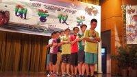 2013年新东方酷学酷玩夏令营第二期结营晚会-男老师骚舞