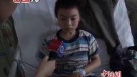 重庆南川区多名小学生集体腹泻 官方称非食物中毒