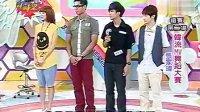 我爱黑涩棒棒堂 2010 韩流MV舞蹈大赛 100729 花样美女舞蹈功底被赞