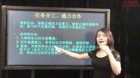 尚合教育2013年政法干警民法备考辅导课程(第一节)
