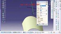 CATIA视频教程之曲面曲线投影命令讲解 创成式外形设计