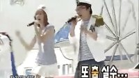 MBC 无限挑战 Jessica 朴明秀-冷面