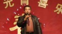 山西省襄汾县沙女村元宵节正月十四文艺演出(1)