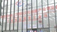 第五届文博会台湖国际图书分会场即将开展 101112 北京新闻