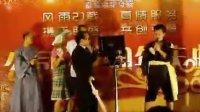 小品:现代版黄世仁、杨白劳、喜儿(04)