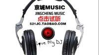L-伤感男生 京城music