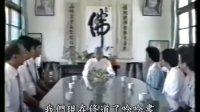 一代儒宗-白水老人成道十週年紀念 存好心 说好话 行好事 做好人